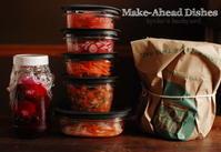 ひさびさの常備菜作り。自家製味噌の仕込み。 - Kyoko's Backyard ~アメリカで田舎暮らし~