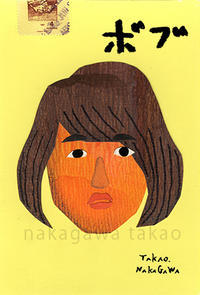かべかべかべ - 中川貴雄の絵にっき