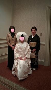 姪の結婚式☆ - 風の中の小鳥
