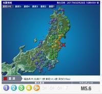 福島沖でM5.6 - 20140427