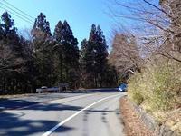 塩原旧道5-① - 道の森