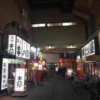 大阪USJの旅〜2日目その3 - ちくちく すいすい 家派主婦のひとり言