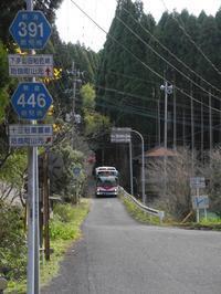 公民館前(木場線) - リンデンバス ~バス停とその先に~