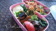 娘のダイエット弁当29 - 料理研究家ブログ行長万里  日本全国 美味しい話