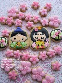 楽しいひな祭り * おひなさまアイシングクッキー - nanako*sweets-cafe♪