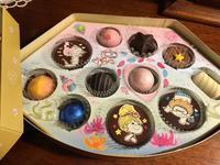 水森亜土ちゃんのイラストが可愛いチョコレート - やさしい光のなかで