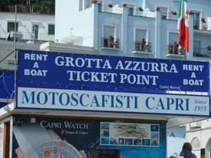 イタリア旅行inカプリ島 - 趣味の世界