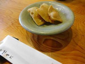 千寿竹やぶへ・・・ - 一茶庵 片倉英統のブログ
