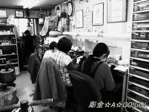 モノクローム - 号号日記