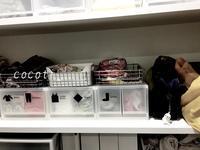 ◆4月からのムスメお着替えコーナーに悩む - ココちよいくらし