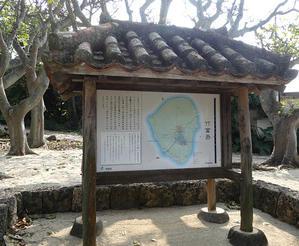 竹富島 - おはけねこ