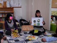 花見川リラックス館でのママハンドイベント! - 千葉のちいさなアロマ教室 マロウズハウス