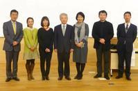 宇治茶シンポジウム in 京都で司会を務めました! - KOTOコレ2016