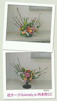 桃の節句 - 花サークルAmelyの花時間