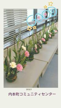桃の花と水引淡路結び 第5回目(全6回) - 花サークルAmelyの花時間