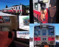 道東の旅2017#1 - ainosatoブログ02