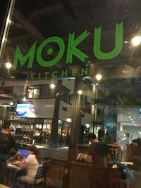 ハワイ:MOKU @ カカアコ - 転々娘の「世界中を旅するぞ~!」