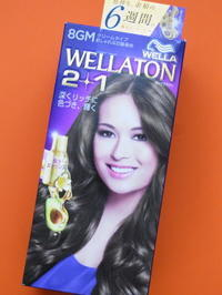 WELLATON 2+1 クリームタイプ - Muttering to myself ~