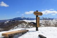 鷲ヶ峰(1798.3m)冬の登山物語 - ヤッホー!今日はどちらへ?