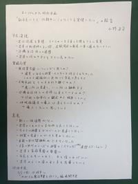 3/3(金)第12回あんぽんカフェ(2017) - コミュニティカフェ「かがよひ」