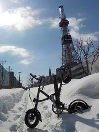 雪上散走車 - 南風そよぐ、、、