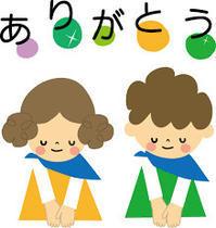 P検合格体験記 - みんなのパソコン&カルチャー教室 北野田校
