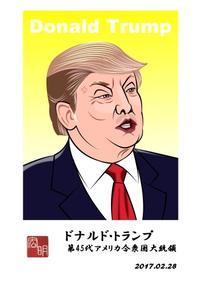 ドナルド・トランプ大統領を描きました。(A140) - 楽しいね。似顔絵は… ヒロアキの作品館