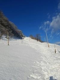2017年2月26日(日)の荒島岳 - yukoの絵日記
