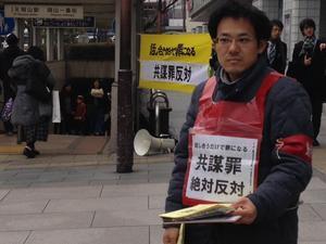 「共謀罪」絶対反対??! - 岡山・星野文昭さんを救う会事務局ブログ