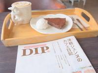 チョコタルト:カフェ・イリス(板柳町) - 津軽ジェンヌのcafe日記