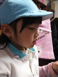 卒園遠足 - MINKWIN Cattery &Pretty Aki