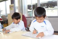 カタカナ(なでしこ) - 慶応幼稚園ブログ【未来の子どもたちへ ~Dream Can Do!Reality Can Do!!~】