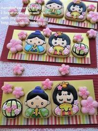おひなさまクッキー * ラッピング - nanako*sweets-cafe♪
