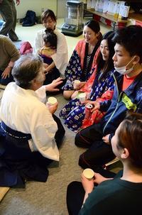 岡三沢神楽定期公演会 - あちゃこちゃばやばや 2