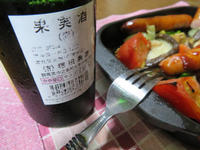 塚田農園赤城葡萄酒 - 一天一天