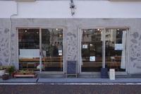よんふくcafe 神奈川県横浜市中区/カフェ - 「趣味はウォーキングでは無い」
