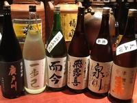 本日入荷の日本酒&特選食材 - 日本酒・焼酎処 酒肴旬菜 一季のブログ