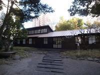 レーモンド設計の井上房一郎邸へ ― 高崎・1 ― - 早田建築設計事務所 Blog