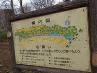 黒川清流公園の地図 - お散歩日記