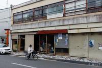 街をチョロスナ -32- 〜京都市北区〜 - ◆Akira's Candid Photography