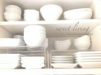 わが家の食器棚…整理を重ねて心地良さUP♪ - sweet living  シンプルで快適な暮らし