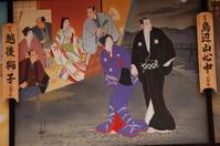祇園ぞめき その一 - 花街ぞめき  Kagaizomeki
