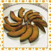 超簡単!かぼちゃのガーリックソルト焼き(レシピ付) - kajuの■今日のお料理・簡単レシピ■