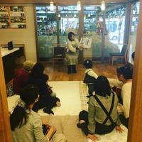 2/27(月)11:00~ 住まいるCafe (開催終了) - おやこ英語絵本の会 「あじさい」