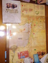 神ゲーム!!...でもまあ...騒ぐほどでもないか...(MMP)キングダム・オブ・ヘブン The Kingdom of Heaven - YSGA(横浜シミュレーションゲーム協会) 例会報告
