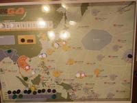 東亜の平和に これより励む...〔堀場工房〕Pacific GO パシフィック碁テストプレイ - YSGA(横浜シミュレーションゲーム協会) 例会報告