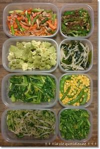 おんぶで作った今週の常備菜☆ダンナさんが作ったアクアパッツア - 素敵な日々ログ+ la vie quotidienne +
