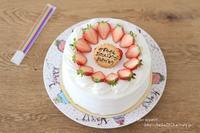 いちごのケーキ! - Bon appetit!