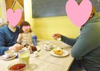 日本のカフェでお茶☆ - ドイツより、素敵なものに囲まれて