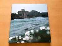 楢橋朝子 Asako Narahashi / Half Awake and Half Asleep in the Water - atsushisaito.blog